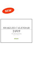 カレンダー、